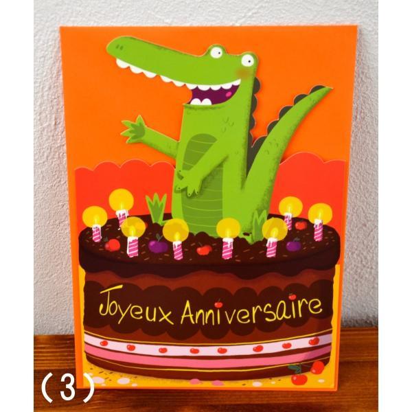 888 ■ グリーティング カード ■ メール便 送料無料 ■ 540|funny-gift|03