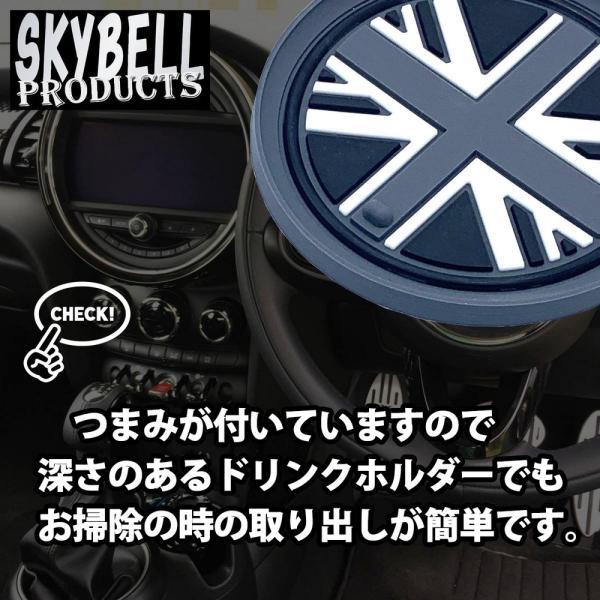 ドリンク ホルダー コースター BMW MINI F56 6枚セット アクセサリー パーツ ノンスリップマット SKYBELL|funny-store|02
