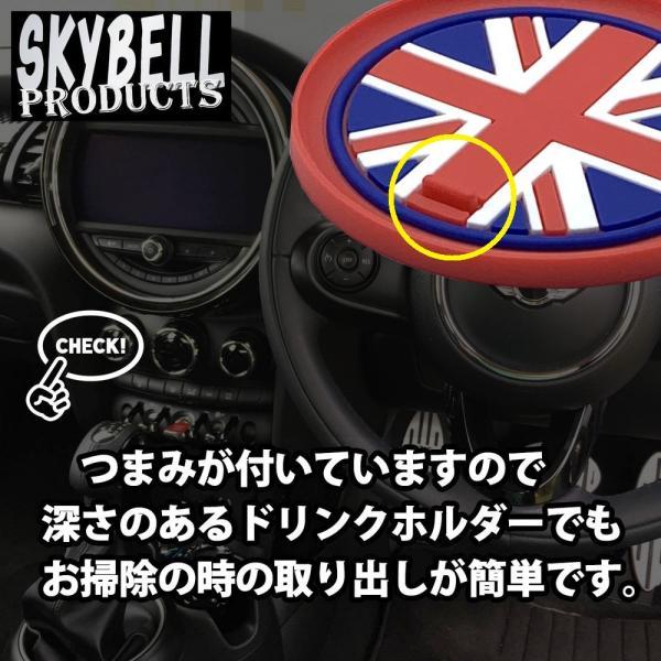 ドリンク ホルダー コースター BMW MINI F56 6枚セット アクセサリー パーツ ノンスリップマット SKYBELL|funny-store|05