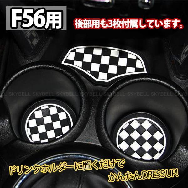 ドリンク ホルダー コースター BMW MINI F56 6枚セット アクセサリー パーツ ノンスリップマット SKYBELL|funny-store|07