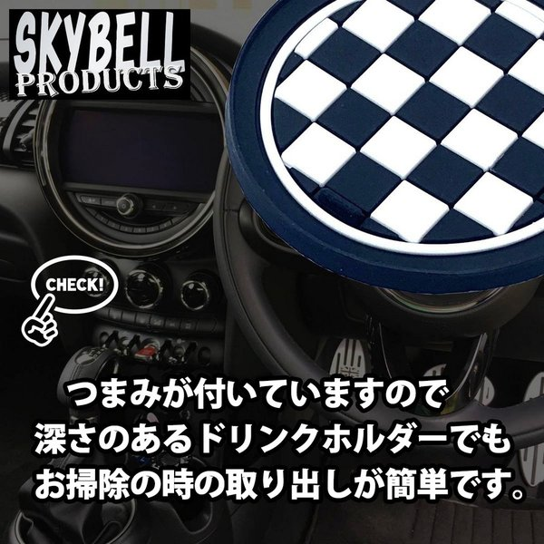 ドリンク ホルダー コースターBMW MINI  F60 3枚セット アクセサリー パーツ ノンスリップマット SKYBELL funny-store 06