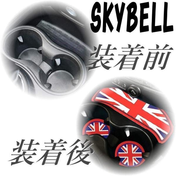 ドリンク ホルダー コースターBMW MINI  F60 3枚セット アクセサリー パーツ ノンスリップマット SKYBELL funny-store 07