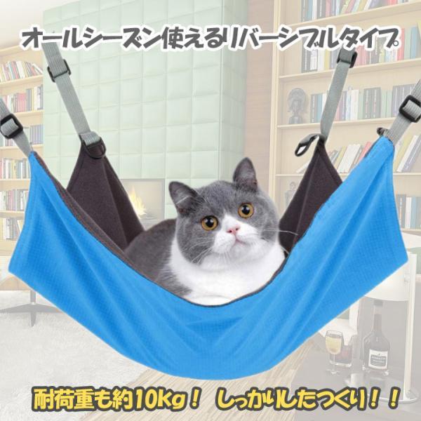 ペット 猫 用 ハンモック 2way ねこ ネコ キャット ワイドサイズ マット ベッド ケージ 大判|funny-store|03