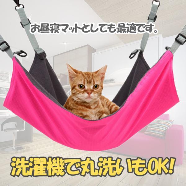 ペット 猫 用 ハンモック 2way ねこ ネコ キャット ワイドサイズ マット ベッド ケージ 大判|funny-store|04
