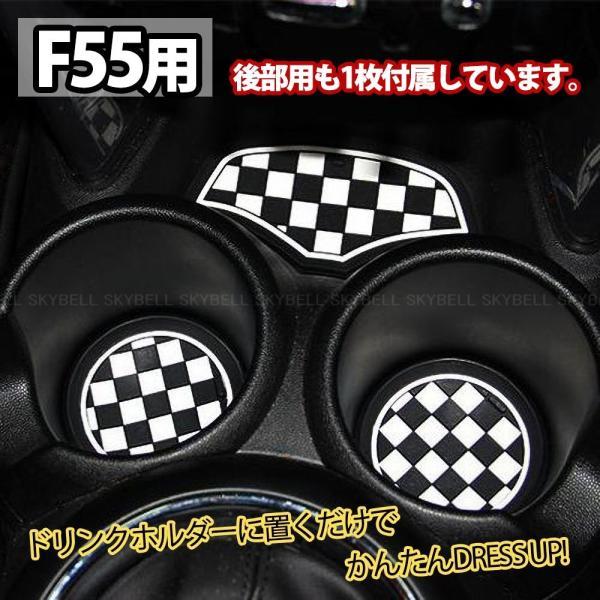 ドリンク ホルダー コースター BMW MINI F55 4枚セット アクセサリー パーツ ノンスリップマット SKYBELL funny-store 07