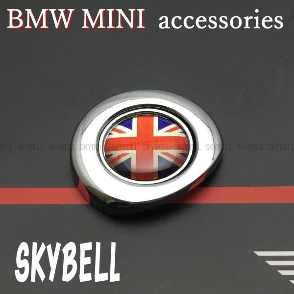 エンジン スタート ボタン カバー BMW MINI メッキリング アクセサリー カスタムパーツ SKYBELL funny-store 03