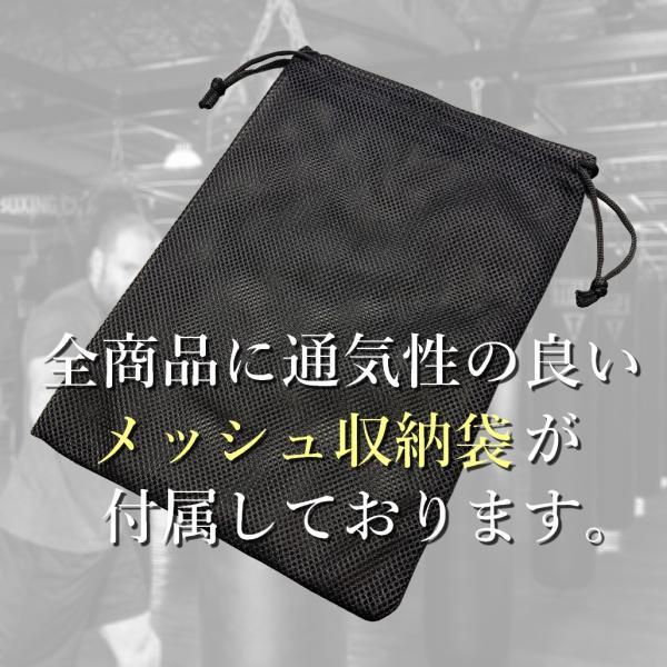 オープン フィンガー グローブ 空手 テコンドー ボクササイズ レッド|funny-store|02