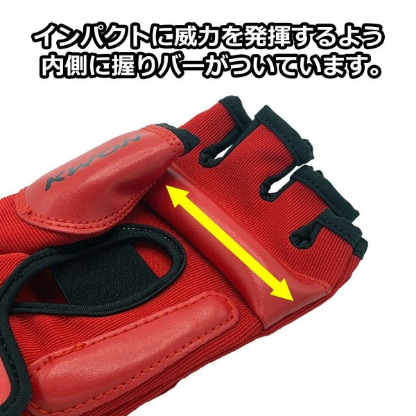 オープン フィンガー グローブ 空手 テコンドー ボクササイズ レッド|funny-store|04