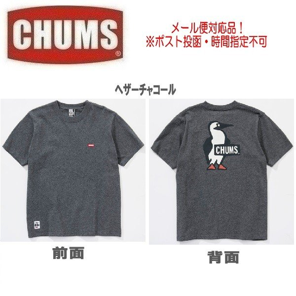 スクールTシャツ ホワイト [P220][XS~XXLサイズ][無地]