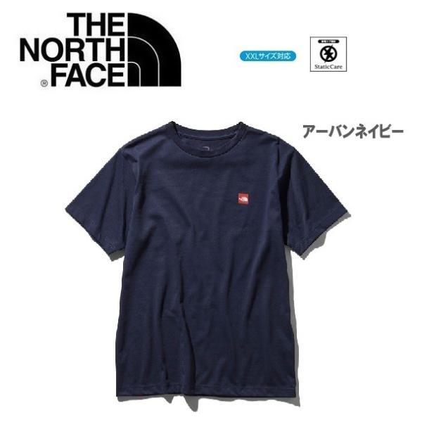 セール メール便可 THE NORTH FACE ノースフェイス スモールボックスロゴTシャツ NT31955 メンズ 半袖 Tシャツ アウトドア|funnybunny|03