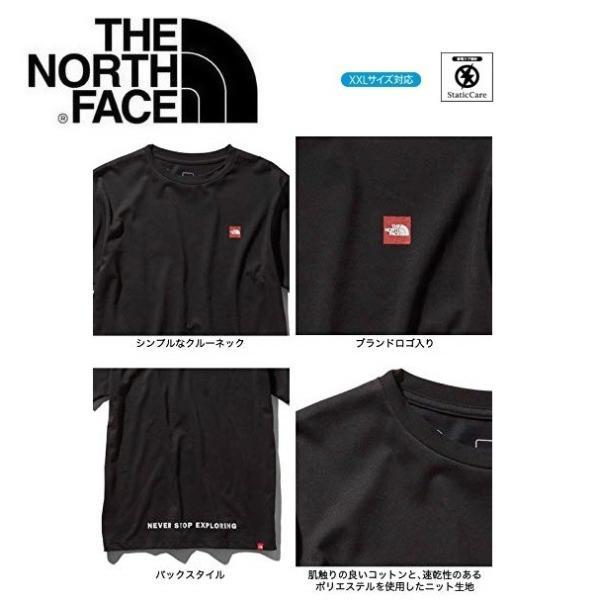 セール メール便可 THE NORTH FACE ノースフェイス スモールボックスロゴTシャツ NT31955 メンズ 半袖 Tシャツ アウトドア|funnybunny|05