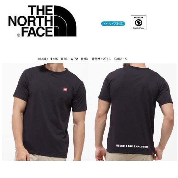 セール メール便可 THE NORTH FACE ノースフェイス スモールボックスロゴTシャツ NT31955 メンズ 半袖 Tシャツ アウトドア|funnybunny|06