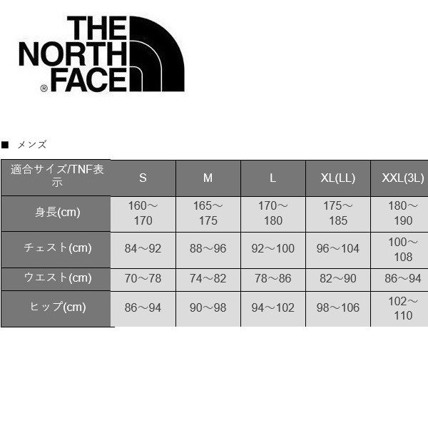 セール メール便可 THE NORTH FACE ノースフェイス スモールボックスロゴTシャツ NT31955 メンズ 半袖 Tシャツ アウトドア|funnybunny|07