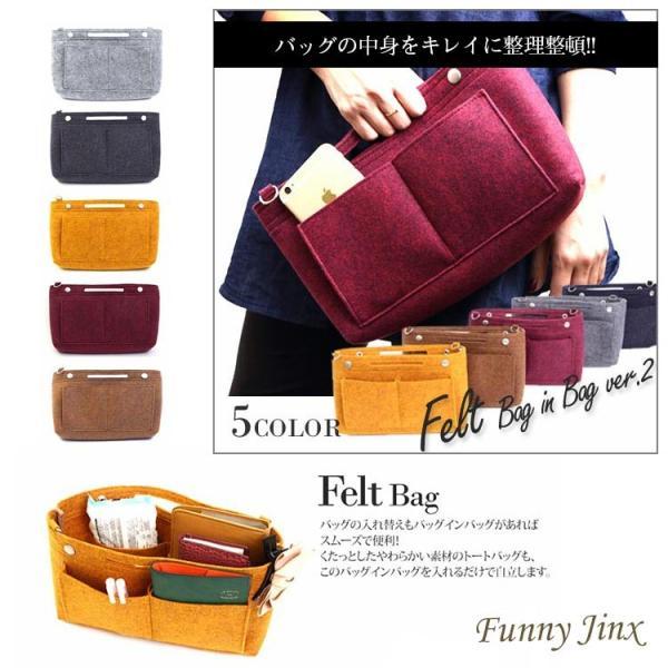 16775686c2b3 バッグインバッグ 小さめ 大きめ インナーバッグレディース バッグ 整理 メンズ ブランド 大きめ ポケット バッグ 収納