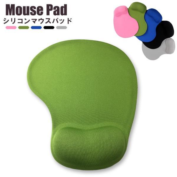 マウスパッドシリコンマウスパッド手首リストレスト軽量疲労軽減PCパソコン周辺機器手洗い 消化