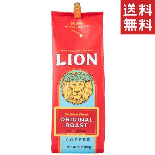 訳ありコーヒーノンフレーバーライオンコーヒーオリジナル198g粉アウトレット