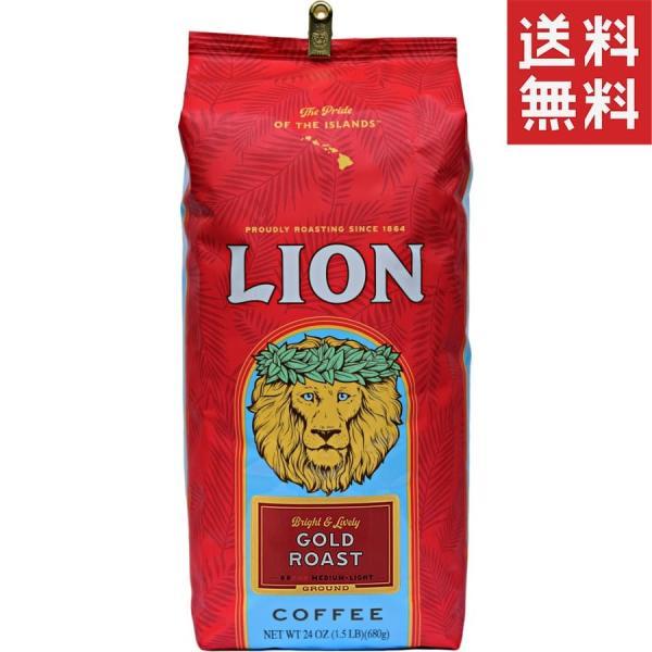 訳ありコーヒーノンフレーバーライオンコーヒーゴールドロースト680g粉豆アウトレット