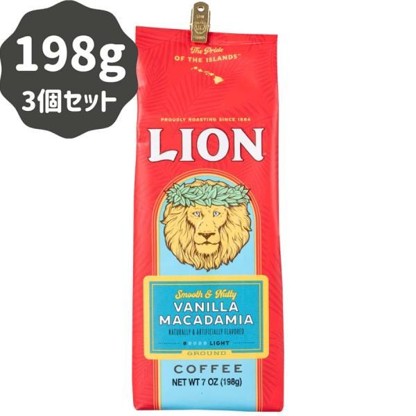 コーヒー フレーバー ライオンコーヒー バニラマカダミア 198g×3パック 粉