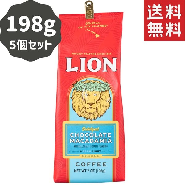 コーヒー フレーバー ライオンコーヒー チョコレートマカダミア 198g×5パック 粉