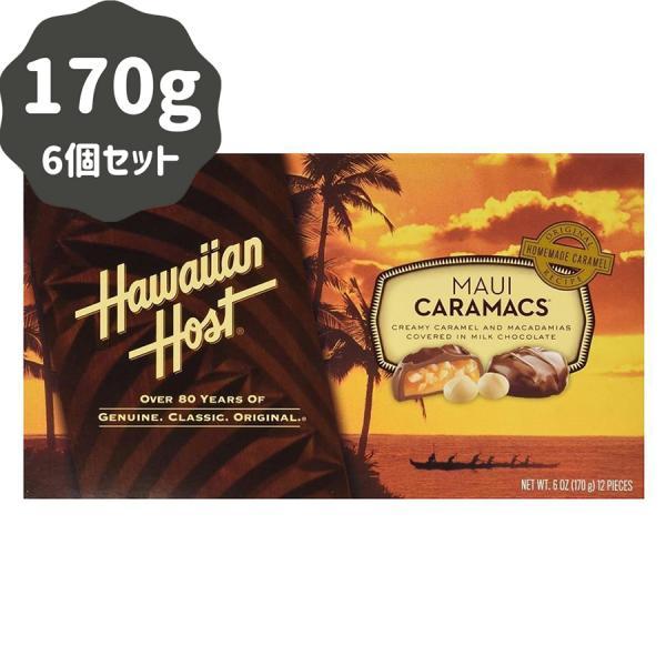 マカダミアナッツ チョコ ハワイアンホースト マウイキャラマックス ミルクチョコレート 170g×6箱