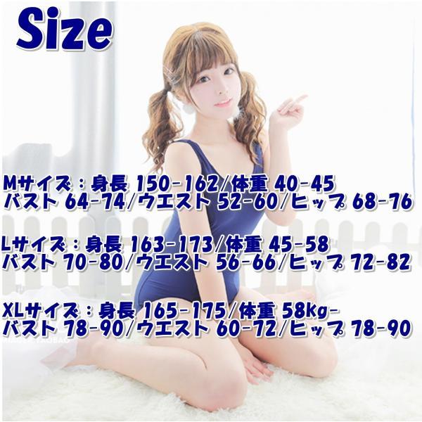 スクール水着 リアルさ満点の本格スクール水着コスプレ衣装 紺色 M-XLサイズ|fupuone|05