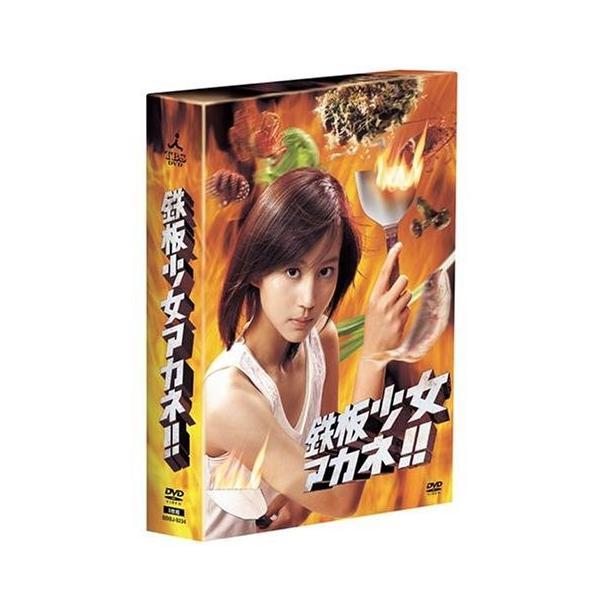 鉄板少女アカネ!! DVD-BOX|furatto