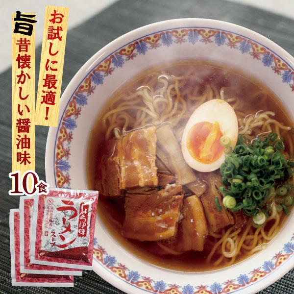 お試し500円 ラーメン スープ 業務用 しょうゆ味ALラーメンスープ 小袋 12食入 2袋までメール便可