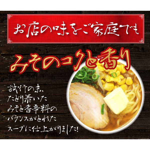 ラーメン スープ 業務用 みそラーメンスープALM 小袋50食入 |furidashi|03