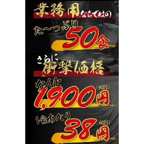 ラーメン スープ 業務用 みそラーメンスープALM 小袋50食入 |furidashi|04