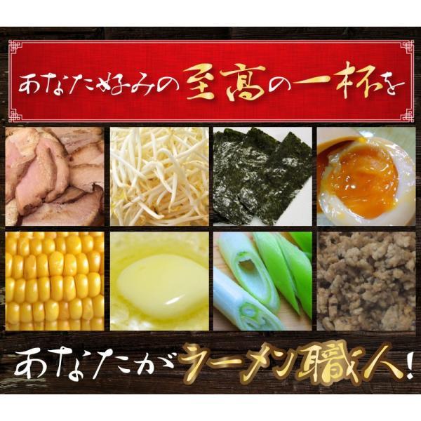 ラーメン スープ 業務用 みそラーメンスープALM 小袋50食入 |furidashi|05