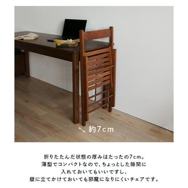 折りたたみ チェア 椅子 イタリア製 木製 折り畳み おしゃれ 木製チェア 折りたたみ椅子(A)イス 北欧 コンパクトチェア ナチュラル ウォールナット ホワイト furnbonheur 11
