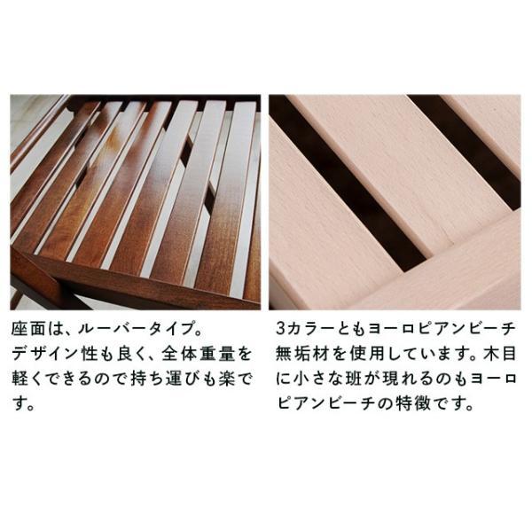 折りたたみ チェア 椅子 イタリア製 木製 折り畳み おしゃれ 木製チェア 折りたたみ椅子(A)イス 北欧 コンパクトチェア ナチュラル ウォールナット ホワイト furnbonheur 13