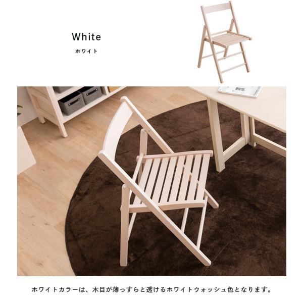 折りたたみ チェア 椅子 イタリア製 木製 折り畳み おしゃれ 木製チェア 折りたたみ椅子(A)イス 北欧 コンパクトチェア ナチュラル ウォールナット ホワイト furnbonheur 04