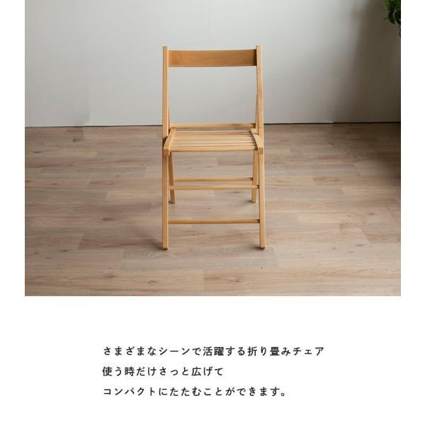 折りたたみ チェア 椅子 イタリア製 木製 折り畳み おしゃれ 木製チェア 折りたたみ椅子(A)イス 北欧 コンパクトチェア ナチュラル ウォールナット ホワイト furnbonheur 05