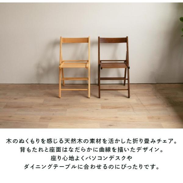 折りたたみ チェア 椅子 イタリア製 木製 折り畳み おしゃれ 木製チェア 折りたたみ椅子(A)イス 北欧 コンパクトチェア ナチュラル ウォールナット ホワイト furnbonheur 07
