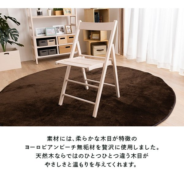 折りたたみ チェア 椅子 イタリア製 木製 折り畳み おしゃれ 木製チェア 折りたたみ椅子(A)イス 北欧 コンパクトチェア ナチュラル ウォールナット ホワイト furnbonheur 08