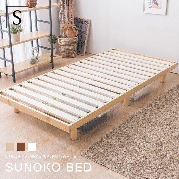 すのこベッドシングル敷布団頑丈シンプル天然木高さ2段階高さ調節(A)ヘッドレスベッド木製フロアベッドローベッド