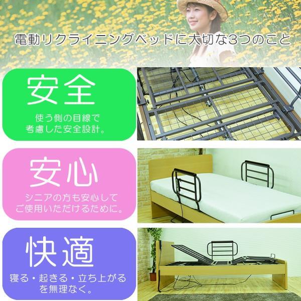 電動ベッド リクライニングベッド 本体 シングルサイズ 一人用 介護ベッド 介護用ベッド|furnituer-max|03