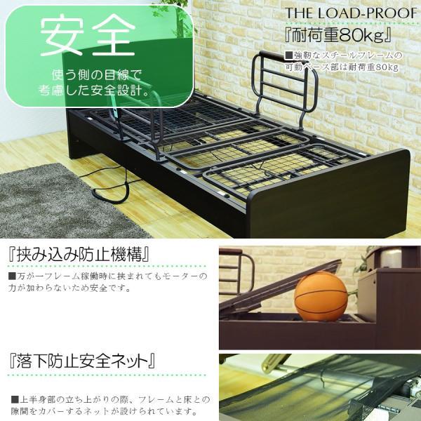電動ベッド リクライニングベッド 本体 シングルサイズ 一人用 介護ベッド 介護用ベッド|furnituer-max|04