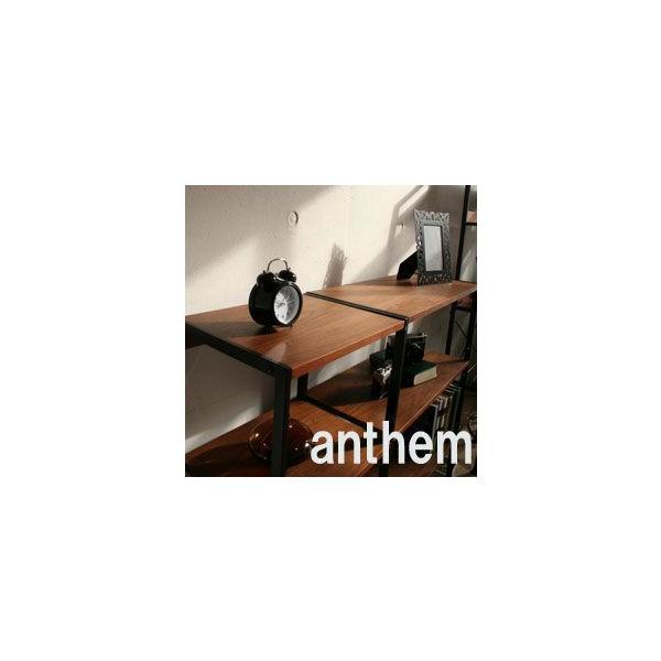 アンセム 4段ラック スリム ウオールナット材とスチール|furniture-direct|03