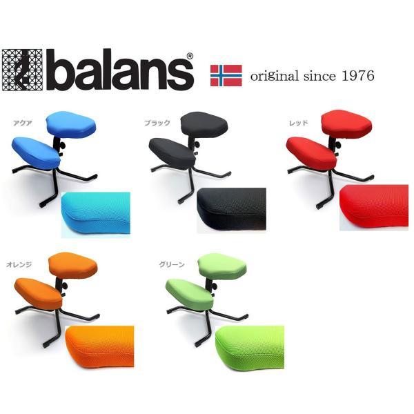 バランススタディ バランススタディ 5064 balans |furniture-direct|04