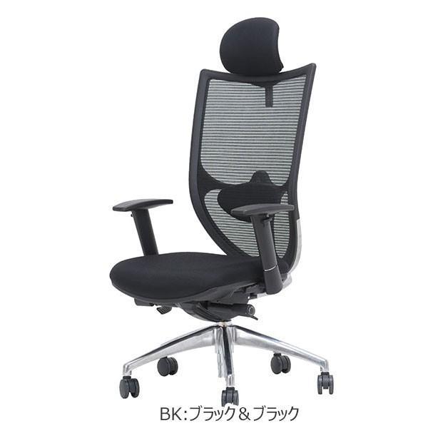 アームチェア DD-C777  Valvanne バルバーニ オフィスチェア|furniture-direct|02