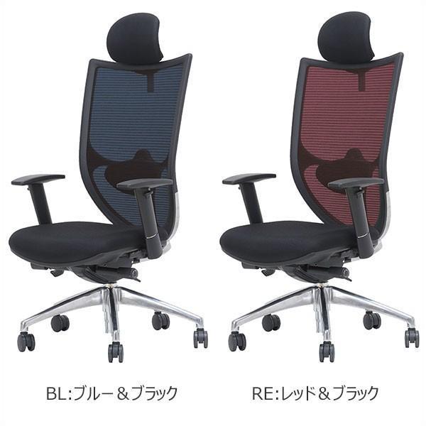 アームチェア DD-C777  Valvanne バルバーニ オフィスチェア|furniture-direct|04