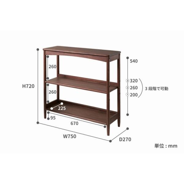 エモ 三段棚 emo カントリー風 オープンラック emr-3062|furniture-direct|09