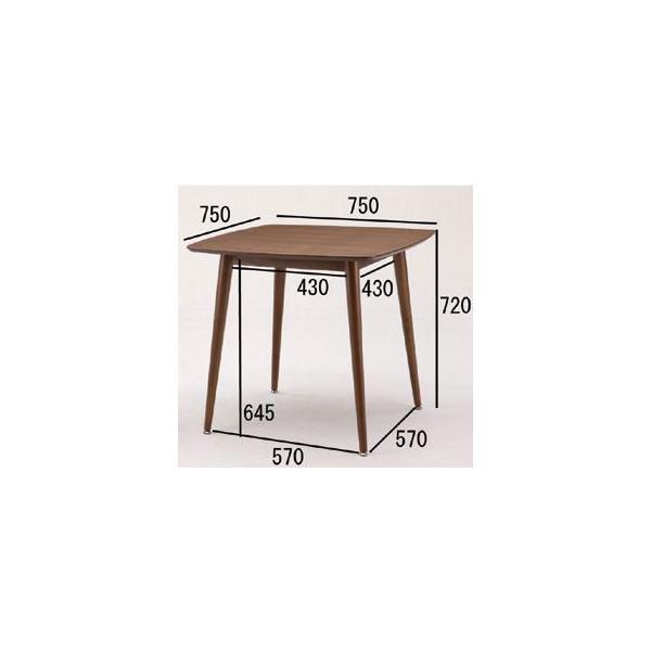 エモ ダイニングテーブル 75×75cm emo カントリー風の素朴なテーブル|furniture-direct|02