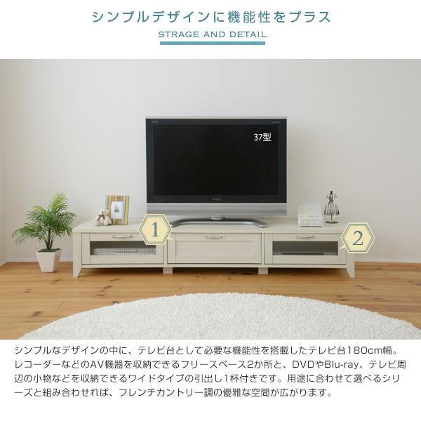 Lycka land テレビ台 180cm幅 furniture-direct 02