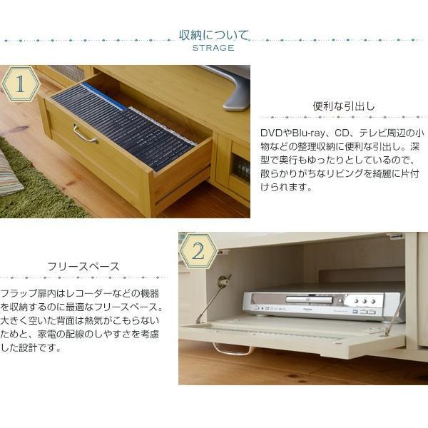 Lycka land テレビ台 180cm幅 furniture-direct 03