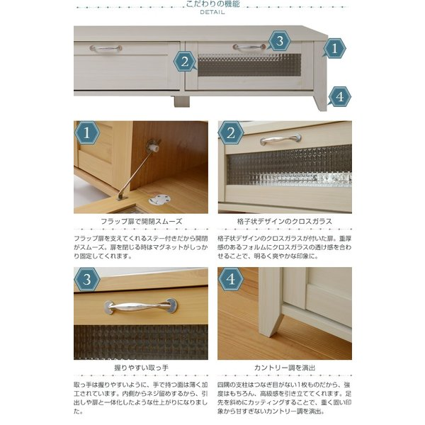 Lycka land テレビ台 180cm幅 furniture-direct 04
