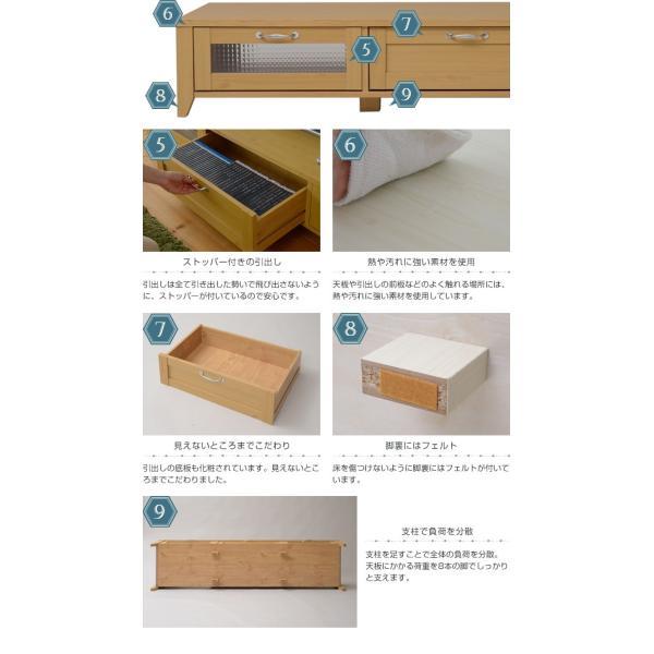 Lycka land テレビ台 180cm幅 furniture-direct 05