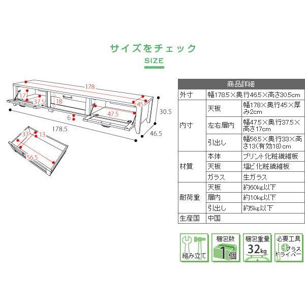 Lycka land テレビ台 180cm幅 furniture-direct 06